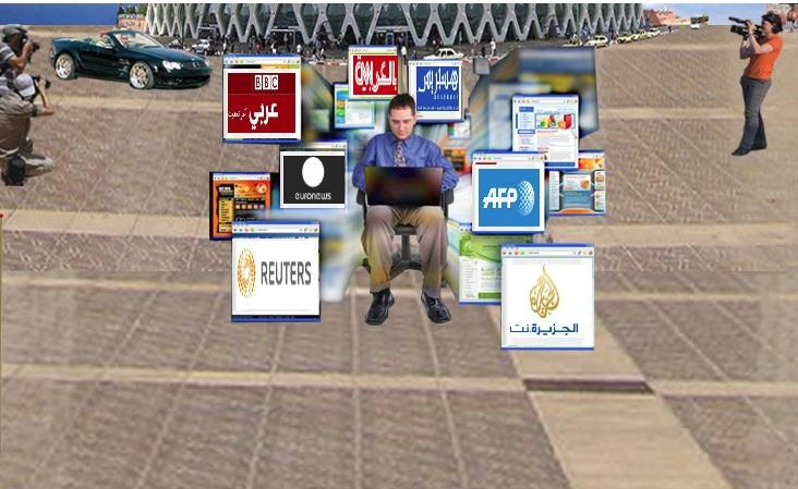 عاجل Maroc Top News الصفحة 29