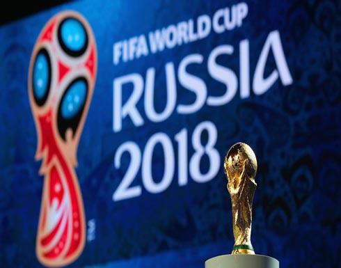 49168ff06 مغاربة العالم | maroc top news